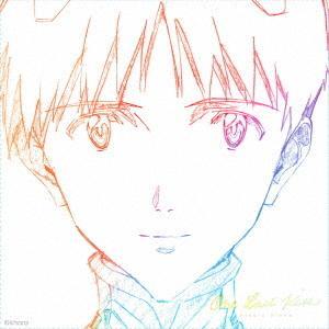 One Last Kiss / 宇多田ヒカル (CD) Felista玉光堂