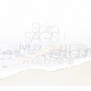 "Shiro SAGISU Music from""SHIN EVANGELION"" / 鷺巣詩郎 (C..."