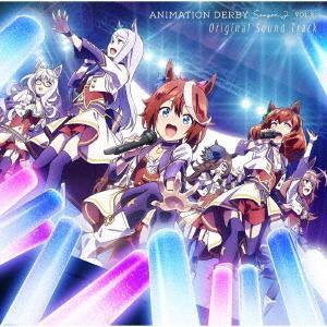 TVアニメ『ウマ娘 プリティーダービー Season 2』ANIMATION D.. / サントラ (CD)|Felista玉光堂
