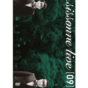 シソンヌライブ[neuf] / シソンヌ (DVD)