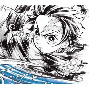TVアニメ「鬼滅の刃」竈門炭治郎 立志編 オリジナルサウンドトラック(通常盤) / サントラ (CD) [※特典なし]|Felista玉光堂