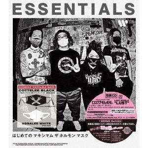 はじめての マキシマム ザ ホルモン マスク「ESSENTIALS」(LIVE/.. / マキシマム...