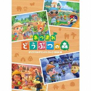「あつまれ どうぶつの森」オリジナルサウンドトラック BGM集 / ゲームミュージック (CD)