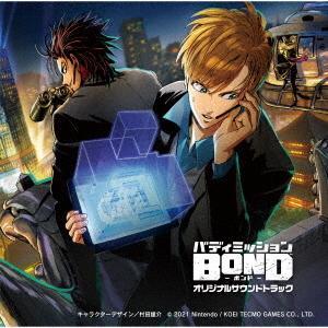 バディミッション BOND / ゲームミュージック (CD)|Felista玉光堂