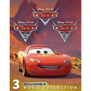 カーズ MovieNEX 3ムービー・コレクション(期間限定)(ブルーレイ+DV.. / ディズニー (Blu-ray)|Felista玉光堂
