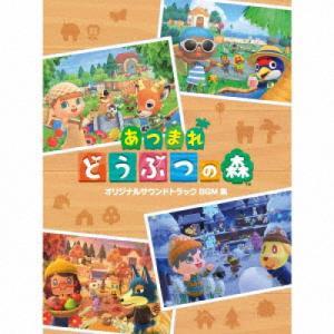 CD/ゲーム・ミュージック/あつまれ どうぶつの森 オリジナルサウンドトラック BGM集|Felista玉光堂
