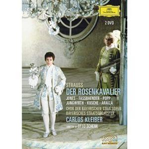 DVD/クラシック/R.シュトラウス:楽劇(ばらの騎士) (限定盤) Felista玉光堂