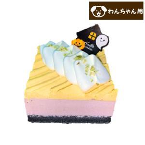 犬猫用 カップケーキ ペット用 猫用 犬用 ケーキ ペットフード