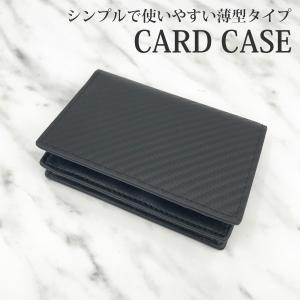 【カラー】 カーボンブラック カーボンブルー カーボンレッド  【サイズ】 H7.5cm × W10...