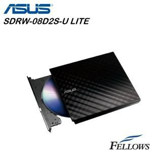 単品購入不可 新品 外付け USB接続 DVDドライブ ASUS SDRW-08D2S-U LITE 新品|fellows-store