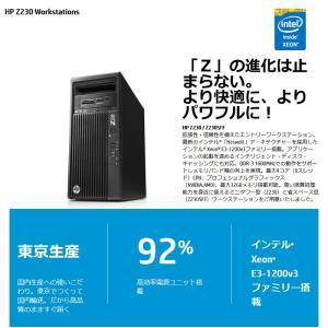 ワークステーション hp Z230 WorkStation 高性能 新品SSD Quadro K420 Office付き  Windows10 Pro 64bit  Office 付き 中古パソコン|fellows-store|03