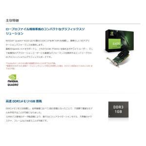 ワークステーション hp Z230 WorkStation 高性能 新品SSD Quadro K420 Office付き  Windows10 Pro 64bit  Office 付き 中古パソコン|fellows-store|05