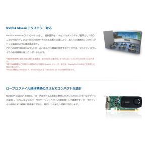 ワークステーション hp Z230 WorkStation 高性能 新品SSD Quadro K420 Office付き  Windows10 Pro 64bit  Office 付き 中古パソコン|fellows-store|07