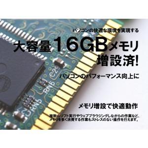 ワークステーション hp Z230 WorkStation 高性能 新品SSD Quadro K420 Office付き  Windows10 Pro 64bit  Office 付き 中古パソコン|fellows-store|09