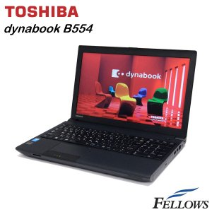 中古 ノートパソコン 東芝 dynabook Satellite B554/M 無線LAN WPS Office付き Windows8.1 Pro 64bit 【Core i5-4210M/4GB/320GB/MULTI】|fellows-store