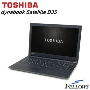 ノートパソコン 東芝 dynabook Satellite B35/R  テンキー 無線LAN HDMI Office付き Windows8.1Pro 64bit (Core i5-5200U/4GB/500GB/MULTI)中古 パソコン|fellows-store