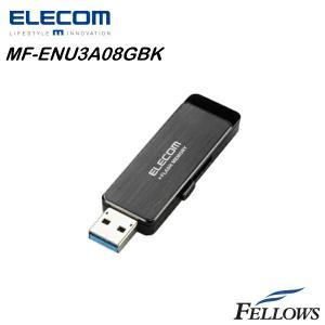 新品 USBメモリ ELECOM MF-ENU3A08GBK ブラック AES256bit 暗号化機能付き 情報漏洩対策 USB3.0 メモリー 8GB スライド式ケース  新品|fellows-store