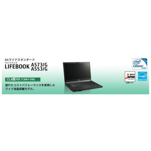 ノートパソコン 富士通 LIFEBOOK A573/G A4 15.6インチ 高性能 HDMI USB3.0 無線LAN Office付き Windows7 Pro 64Bit  Core i5-3340M/4GB/320GB/DVD 中古パソコン|fellows-store|03