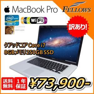 中古パソコン Apple MacBook Pro A1286...