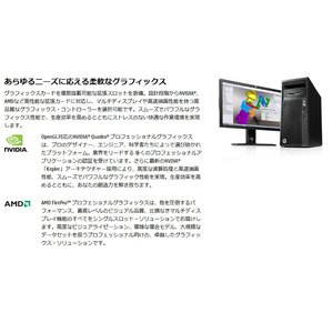 ワークステーション hp Z230 Workstation 高性能 クアッドコア Quadro K620 Office付き Windows7 Pro 64bit Xeon E3-1271v3/16GB/1TB/MULTI 中古パソコン|fellows-store|05