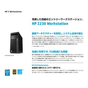 ワークステーション hp Z230 Workstation 高性能 クアッドコア Quadro K620 Office付き Windows7 Pro 64bit Xeon E3-1271v3/16GB/1TB/MULTI 中古パソコン|fellows-store|06