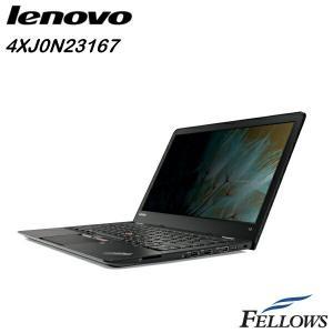 新品 Lenovo ThinkPad 13用 プライバシーフィルター 4XJ0N23167 新品|fellows-store