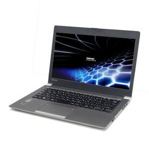 ノートパソコン 東芝 dynabook R63/P B5 13.3インチ 軽量 モバイル 無線LAN Office付き Windows10 Home 64bit Core i5-5300U/4GB/128GB SSD 中古 パソコン|fellows-store