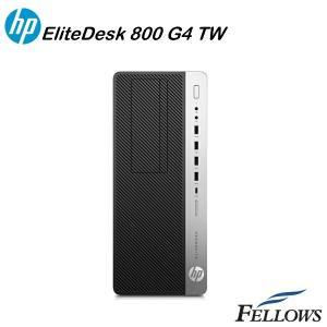 開梱済み ほぼ未使用品 デスクトップ EliteDesk 800 G4 TW メーカー箱無 メーカー保証 2023年4月3日迄  Office付き Windows10 Pro  中古パソコン|fellows-store