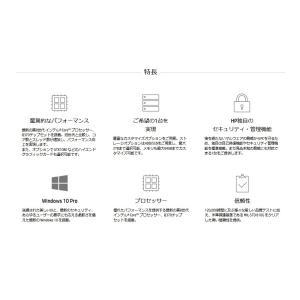 開梱済み ほぼ未使用品 デスクトップ EliteDesk 800 G4 TW メーカー箱無 メーカー保証 2023年4月3日迄  Office付き Windows10 Pro  中古パソコン|fellows-store|05