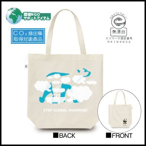WWFコットンバッグ(STOP GLOBAL WARMING!)|fellows7