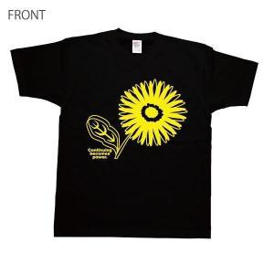 ガーベラ Tシャツ 東日本大震災 復興 フェローズ チャリティ 商品|fellows7