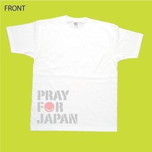 PRAY FOR JAPAN Tシャツ ホワイト 東日本大震災 復興 フェローズ チャリティ 商品|fellows7