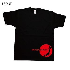 PRAY FOR Tシャツ 東日本大震災 復興 フェローズ チャリティ 商品|fellows7