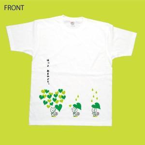 ほっと あまやどり Tシャツ 東日本大震災 復興 フェローズ チャリティ 商品|fellows7