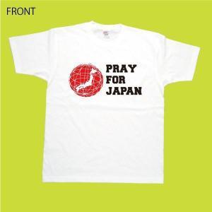 PRAY Tシャツ 東日本大震災 復興 フェローズ チャリティ 商品|fellows7