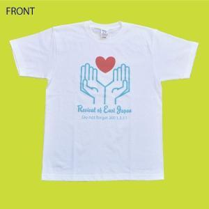 ハート Tシャツ 東日本大震災 復興 フェローズ チャリティ 商品 fellows7