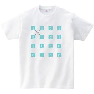 social distance 6Ft(ミント)Tシャツ 新型コロナ撲滅Tシャツ 白|fellows7