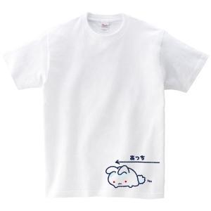 あっちこっちTシャツ 新型コロナ撲滅Tシャツ 白|fellows7
