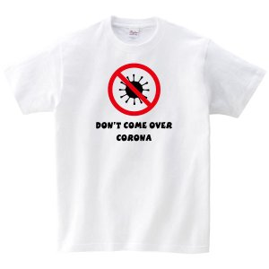 Don't come over Tシャツ 新型コロナ撲滅Tシャツ 白|fellows7