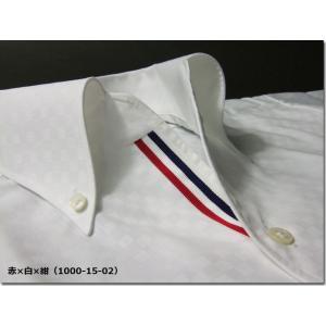 フェローズ 沖縄 トリコロール 夏シャツ メンズ イタリアンカラー オーダーシャツ 白 ホワイト コ...
