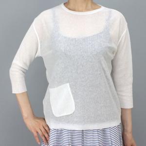 コーザノストラ 綿麻セーター|femme