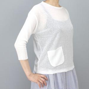 コーザノストラ 綿麻セーター|femme|03