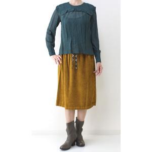 コテラック マスタードコーデュロイスカート|femme|10
