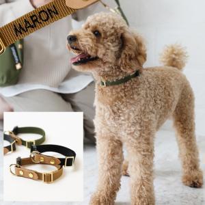 無料名入れ 刺繍 犬 首輪 犬用 おしゃれ かわいい 小型犬 中型犬 犬の首輪 シンプル  日本製 ...