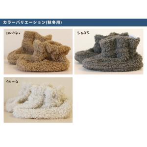 ベビーシューズカバー ベビー靴 ベビーシューズ シューズカバー 巾着袋付き メール便可 日本製[M便 9/10]|femmebelly|02