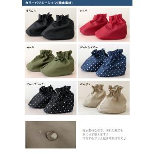 ベビーシューズカバー ベビー靴 ベビーシューズ シューズカバー 巾着袋付き メール便可 日本製[M便 9/10]|femmebelly|03