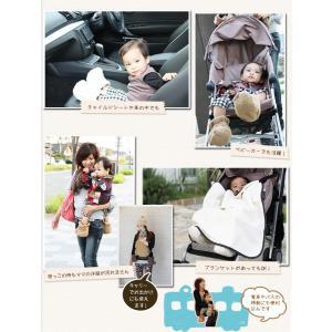 ベビーシューズカバー ベビー靴 ベビーシューズ シューズカバー 巾着袋付き メール便可 日本製[M便 9/10]|femmebelly|05