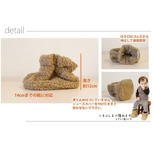 ベビーシューズカバー ベビー靴 ベビーシューズ シューズカバー 巾着袋付き メール便可 日本製[M便 9/10]|femmebelly|06
