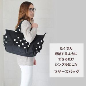 マザーズバッグ ママバック トート 大容量 ウェットティッシュ おしりふき 日本製 送料無料|femmebelly