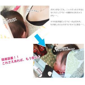 抱っこ紐用胸カバー ベビーキャリー よだれカバー サッキングパッド 抱っこひも用 日本製 ファムキャリー エルゴ 綿100% ネコポス可 [M便 1/4]|femmebelly|03